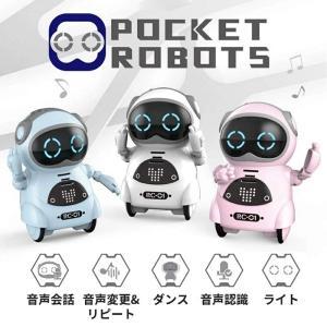 ポケット ロボット 知育教育 英語練習 おもちゃ 玩具 英会話 手のひら ミニサイズ コミュニケーシ...