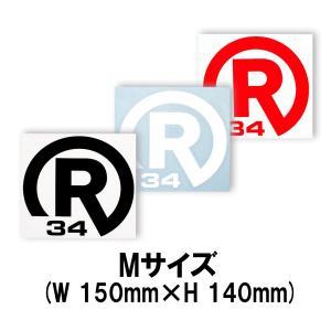 【RealBvoice】STICKER R34 Mサイズ/R34ロゴステッカー deepblue-ocean