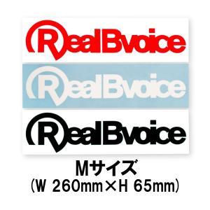 【RealBvoice】STICKER RBV Mサイズ/RealBVoiceロゴステッカー deepblue-ocean