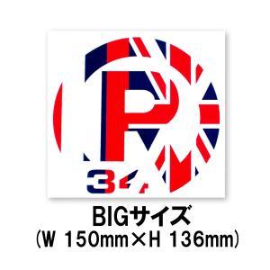 【RealBvoice】STICKER FLAG BIGサイズ/R34