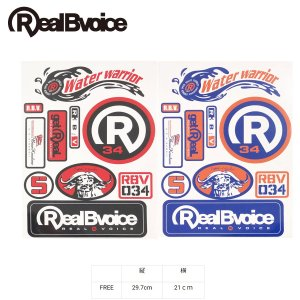 【RealBvoice】