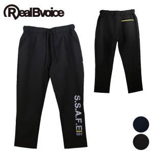 【RealBvoice】S.S.A.F.E 2WAY STRETCH EASY PANTS/ストレッチイージーパンツ deepblue-ocean