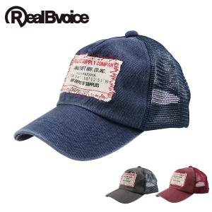 【RealBvoice】CRAFT MESH CAP/クラフトメッシュキャップ deepblue-ocean