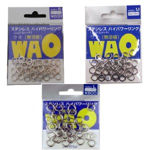 UOYA B.RING'S WAO(ワオ)リング (40個入り)|deepblue-ocean