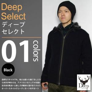 Deep select / ディープセレクト - ニットファー ジップアップ ジャケット|deepstandard