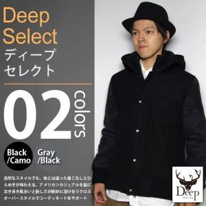 Deep select / ディープセレクト - 2WAY フード メルトン スタジアムジャケット|deepstandard