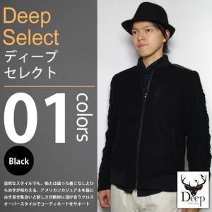 Deep select / ディープ - 切替 スライバーニット MA-1 ジャケット|deepstandard