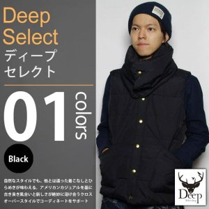 Deep select / ディープ - ボリュームネック 中綿ベスト|deepstandard