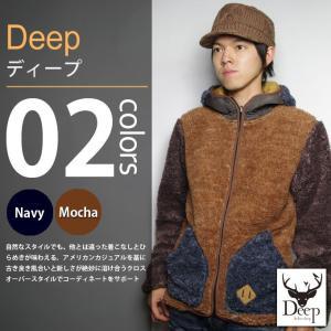 Deep / ディープ - 杢ボアフリースジャケット|deepstandard