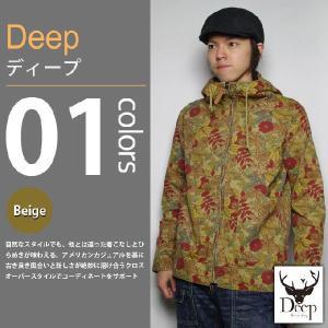Deep / ディープ - 総柄フラワープリントツイルジップパーカー|deepstandard