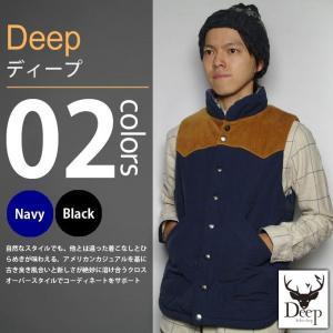 Deep / ディープ - 60/40 リバーシブル 中綿ベスト|deepstandard