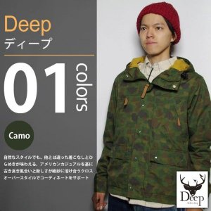 Deep / ディープ - カモ柄 マウンテンパーカー|deepstandard