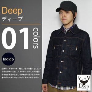 Deep / ディープ - ストレッチデニムジャケット|deepstandard