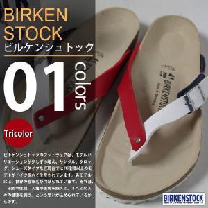 【日本別注モデル】BIRKENSTOCK / ビルケンシュトック - Adria / アドリア|deepstandard