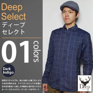 Deep select / ディープセレクト - インディゴ染め ウィンドペン BD長袖シャツ|deepstandard