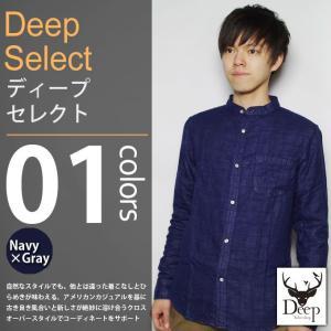 Deep select / ディープセレクト - Wガーゼ ウィンドペン バンドカラー 長袖シャツ|deepstandard