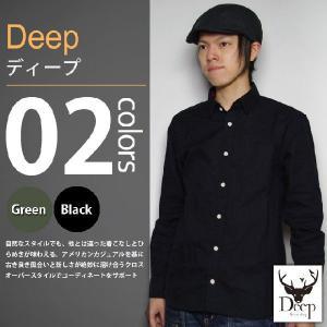 Deep / ディープ - オックスフォード 長袖シャツ|deepstandard