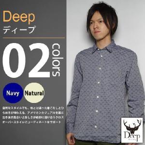 Deep / ディープ - ジャガードシャンブレーシャツ|deepstandard