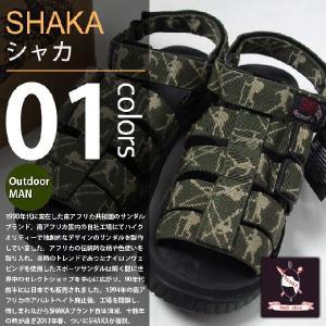 SHAKA / シャカ - RALLY / ラリー サンダル|deepstandard