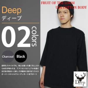 Deep×FRUIT OF THE LOOM / ディープ×フルーツオブザルーム<br>アメリカコットン トンプキンス フットボール7分袖Tシャツ|deepstandard