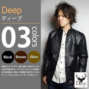 Deep / ディープ - ワンポイントスタッズリサイクルレザージャケット|deepstandard