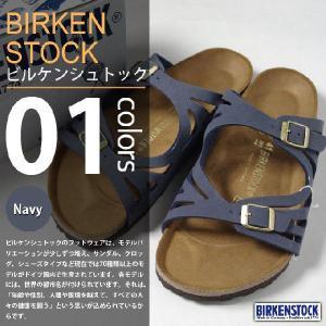 【日本別注モデル】BIRKENSTOCK / ビルケンシュトック - PALERMO / パレルモ|deepstandard
