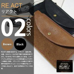 RE.ACT / リアクト - オイルスエードロングウォレット deepstandard