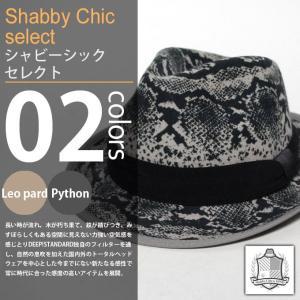 Shabby Chic select / シャビーシックセレクト - アニマル総柄 中折れハット|deepstandard