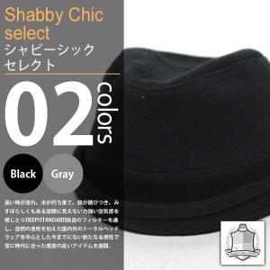 Shabby Chic select / シャビーシックセレクト - スウェットポークパイハット|deepstandard