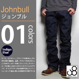 Johnbull/ジョンブル - GREEDAY JEANS|deepstandard