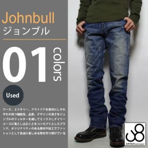 Johnbull / ジョンブル - ジップ&フラップポケット 5P タイトストレート ジーンズ|deepstandard