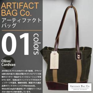 ARTIFACT BAG Co. / アーティファクトバッグ - BOTTOM CARRY TOTE BAG / ボトムキャリートートバッグ|deepstandard