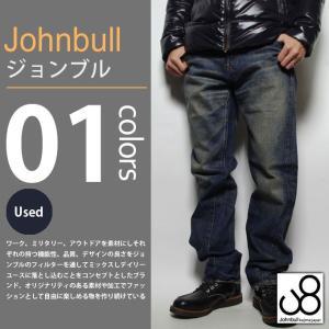 Johnbull / ジョンブル - ストレートジーンズ|deepstandard