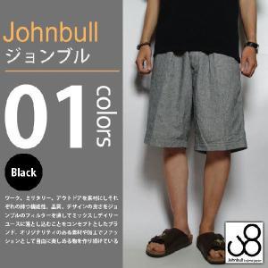 JOHNBULL / ジョンブル - クラシックショーツ|deepstandard