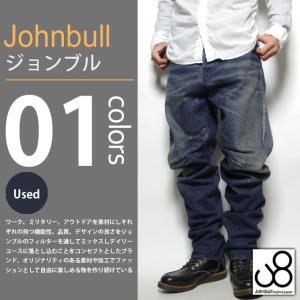 Johnbull / ジョンブル - ストラクチャーサルエルジーンズ|deepstandard