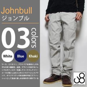 Johnbull / ジョンブル - ストレッチサテンカラーパンツ|deepstandard