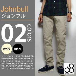 JOHNBULL / ジョンブル - コンフォートパンツ|deepstandard