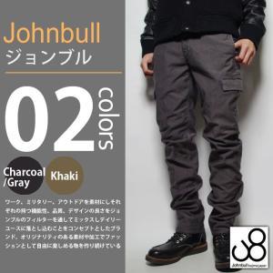 JOHNBULL / ジョンブル - コンフォートカーゴパンツ|deepstandard