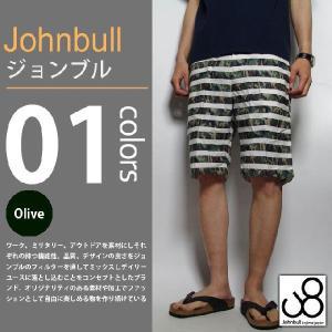 JOHNBULL / ジョンブル - パターンショーツ|deepstandard