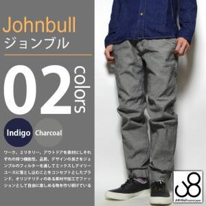 Johnbull / ジョンブル - ジョガージーンズ|deepstandard