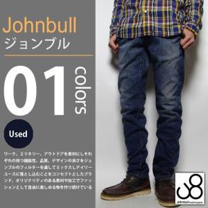 Johnbull / ジョンブル - ユーズド加工 ジップスリムジーンズ|deepstandard