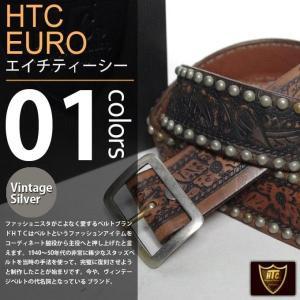 HTC(Hollywood Trading Company) EURO / エイチティシー ユーロ - スタッズベルト