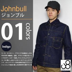 Johnbull / ジョンブル - デニムジャケット|deepstandard