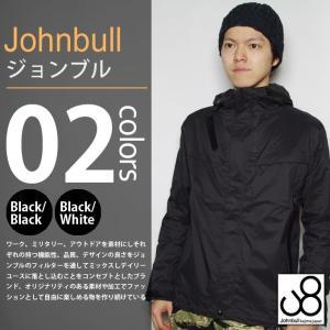 Johnbull / ジョンブル - ライトストームシェル|deepstandard
