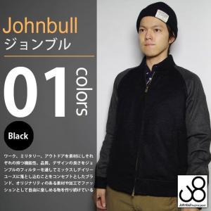 Johnbull / ジョンブル - モヘヤウールブルゾン|deepstandard