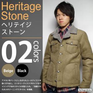 Heritage Stone / ヘリテイジストーン - フェイクムートンランチジャケット|deepstandard
