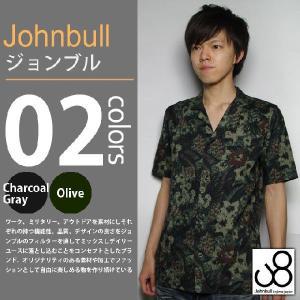 JOHNBULL / ジョンブル - オープンネック半袖シャツ|deepstandard