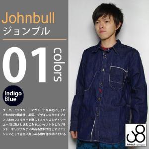 JOHNBULL / ジョンブル - ルード長袖シャツ