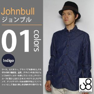 JOHNBULL / ジョンブル - デニムシャーリングシャツ 長袖シャツ|deepstandard