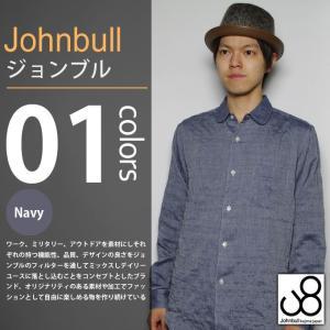 Johnbull/ジョンブル - ラウンドカラー 長袖シャツ|deepstandard